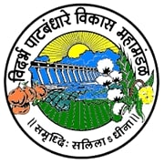 Vidharbha-Irrigation-Devlopment-Corporation